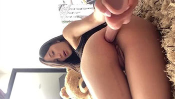 Ai meu cu anal